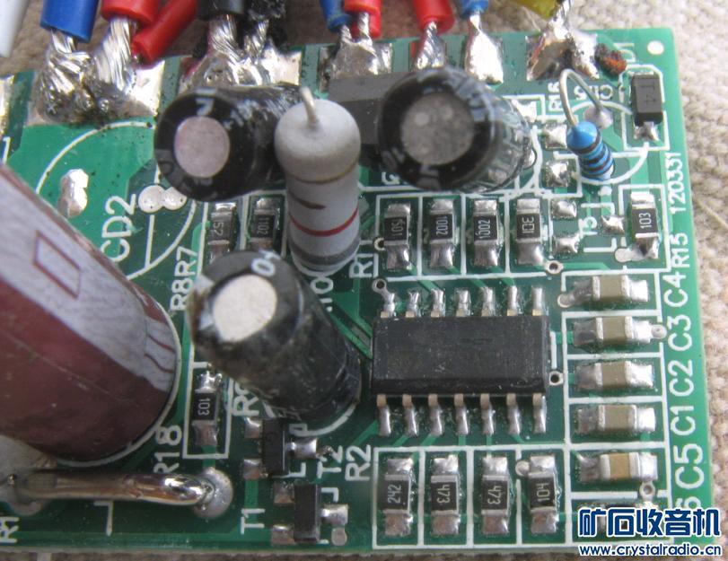 电动车控制器欠压调整 综合维修专区
