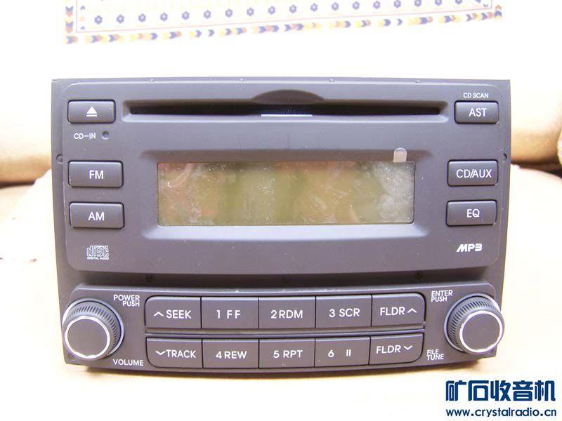 请教老师这款汽车cd机怎样接线 不胜感激 综合维修专区 高清图片