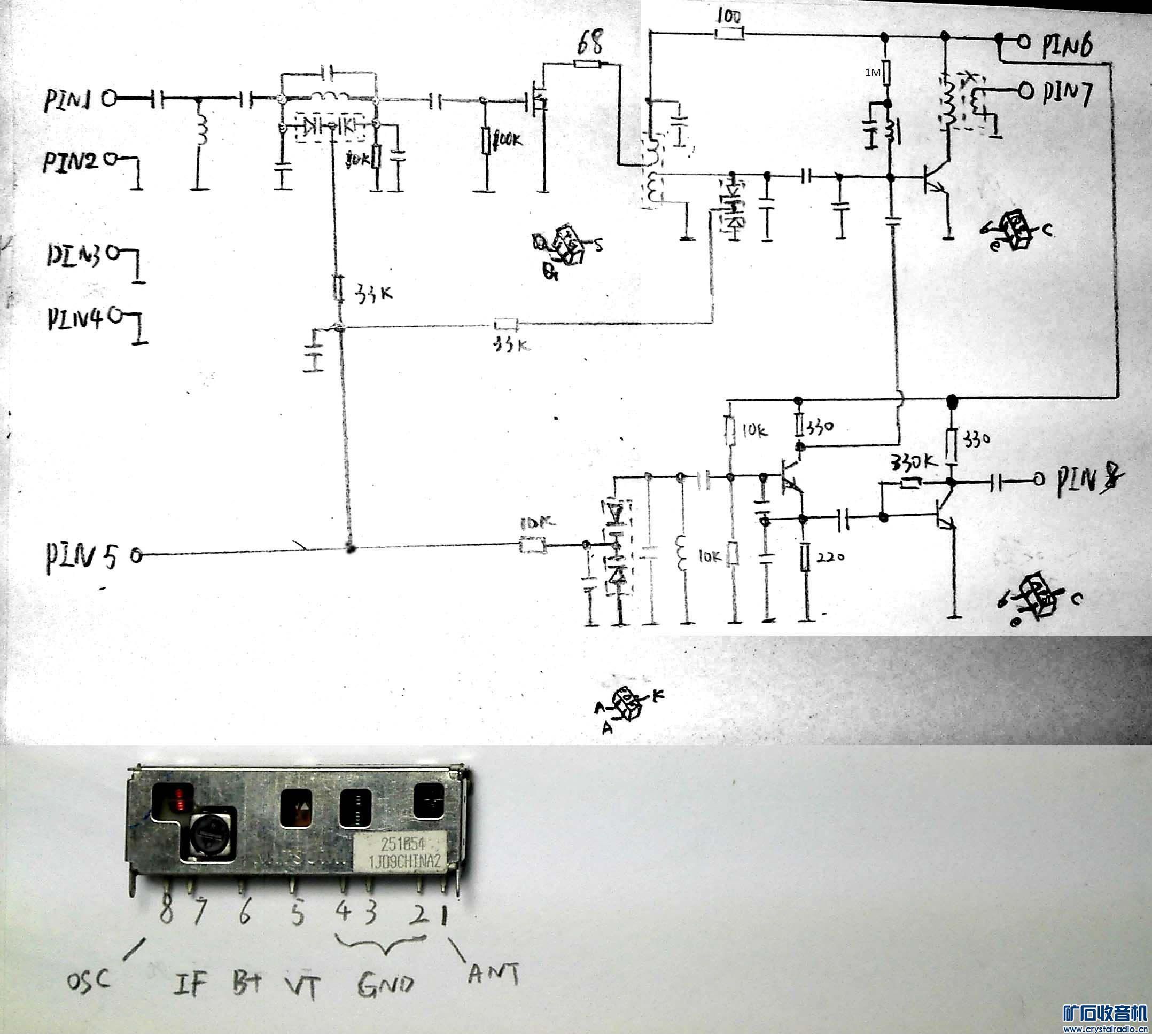 天津安悦的10元 FM高频头 电路图测绘