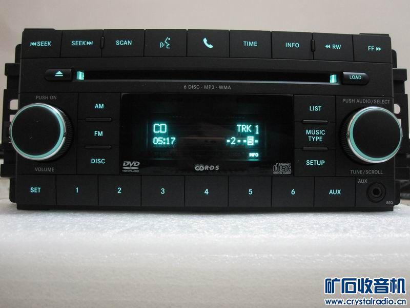 支持dts2.0的车机,道奇cd机,靓声,便宜,送3音乐碟,土豪勿扰高清图片