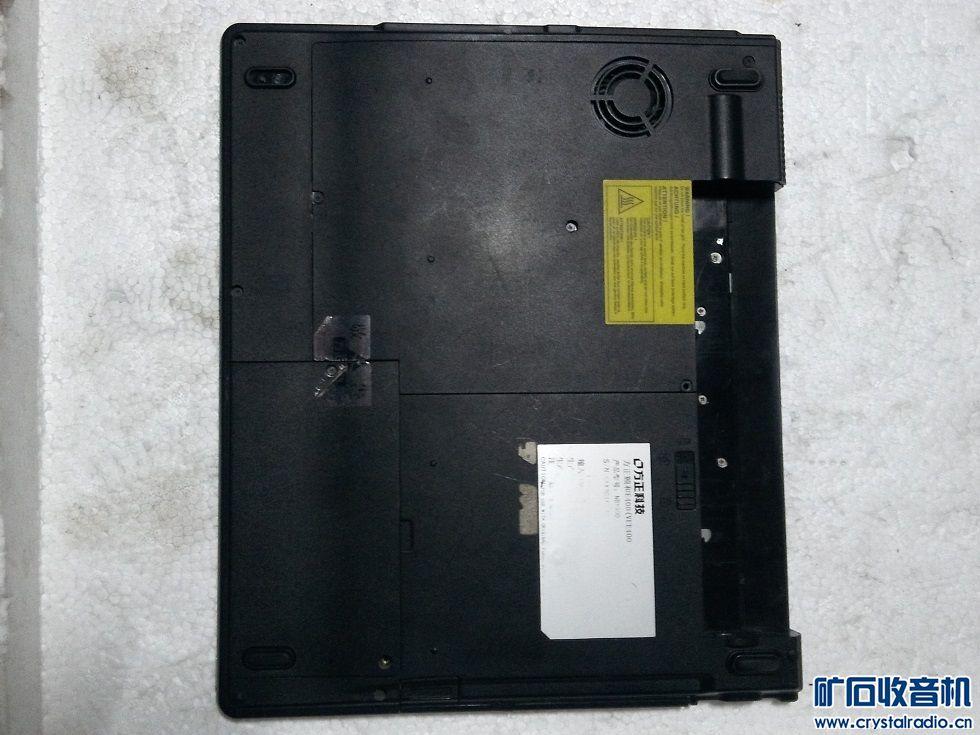 方正老笔记本下半身,开机CMOS时间不对了,没键盘调不了,40元 (2).jpg