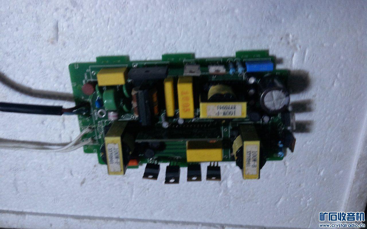 高压90W的HID灯板子,以前点过激光打印机里面的加热灯管,30元.jpg