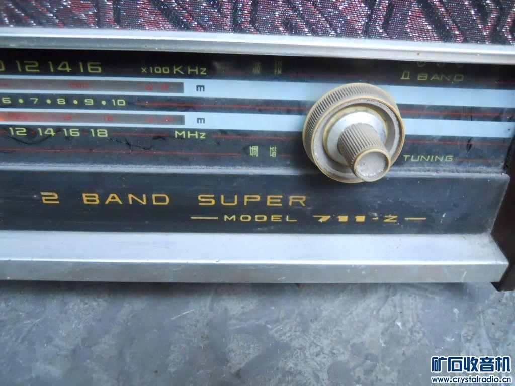 红灯711系列电子管收音机,调谐线断,晚上能收到台,200元.jpg