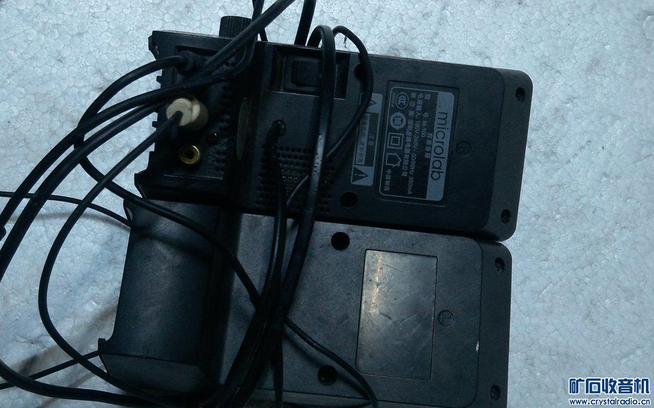 麦博M-100有源音箱一对40元.jpg