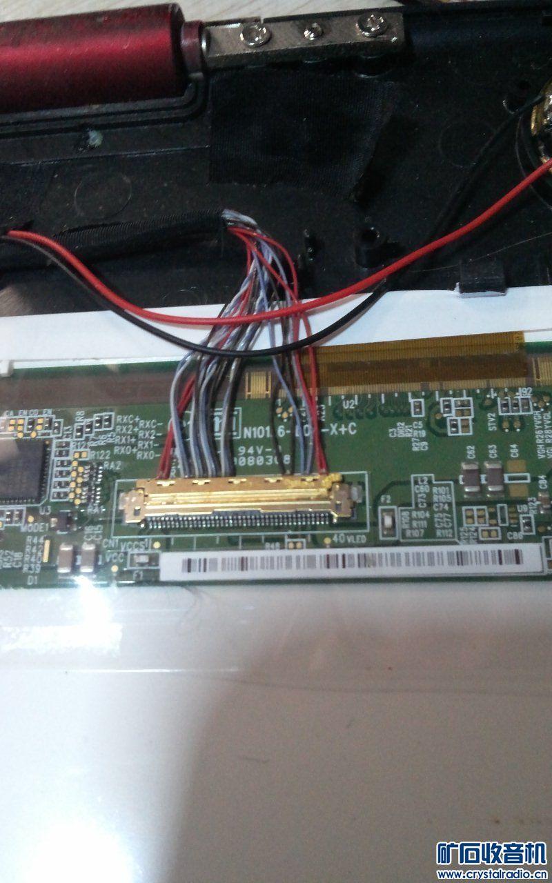 奇美10寸液晶宽屏幕,分辨率1024600,75元.jpg
