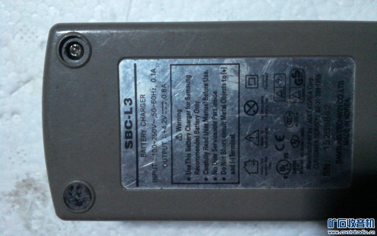 三星锂电充电器5元.jpg