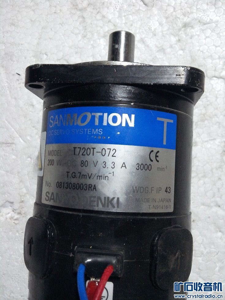 原装日产直流80V伺服电机,通电转,150元.jpg