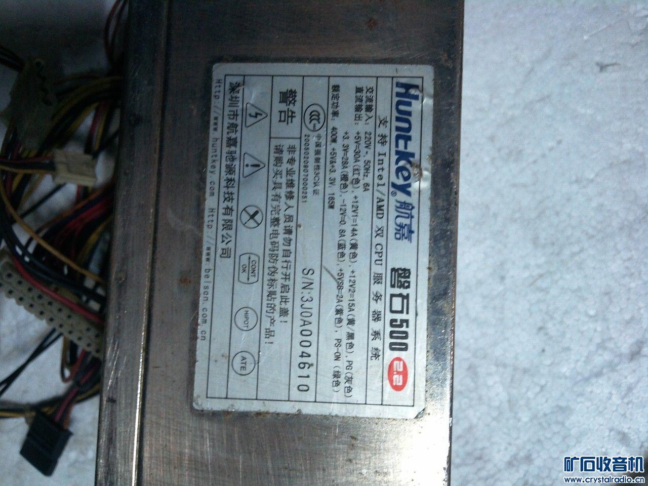 40元,输出线被老鼠咬了换过,剪过多的SATA线,双风扇声音大.jpg