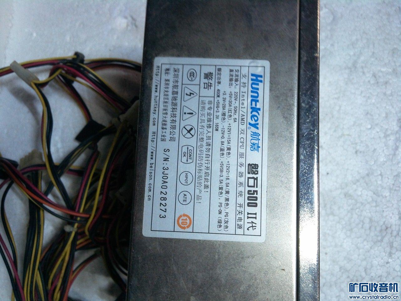 这个电源45元,双风扇声音大.jpg