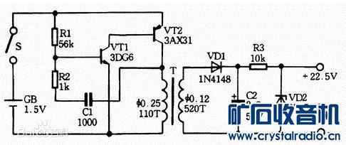 求助直流升压电路原理图片