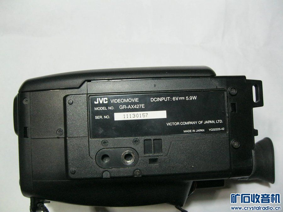 JVC GR-AX427E (6).JPG
