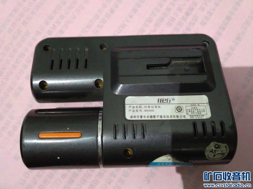 记录仪,无测试,坏的,30包平 C.jpg