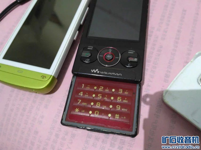 手机无测试, 坏的,30元一个包平邮 E.jpg