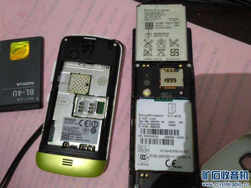 手机无测试, 坏的,30元一个包平邮 F.jpg