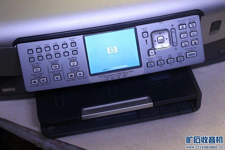 一体机,提示错误,机器不工作,联机能检测到,320包平 B.jpg