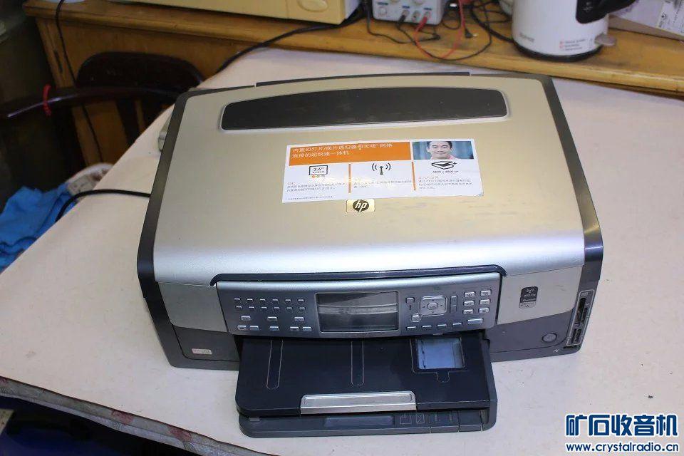 一体机,提示错误,机器不工作,联机能检测到,320包平 G.jpg