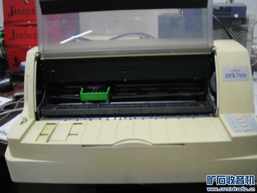 DPK-700打印机,无附件,面板左侧挂钩断,180包平 A (3).jpg