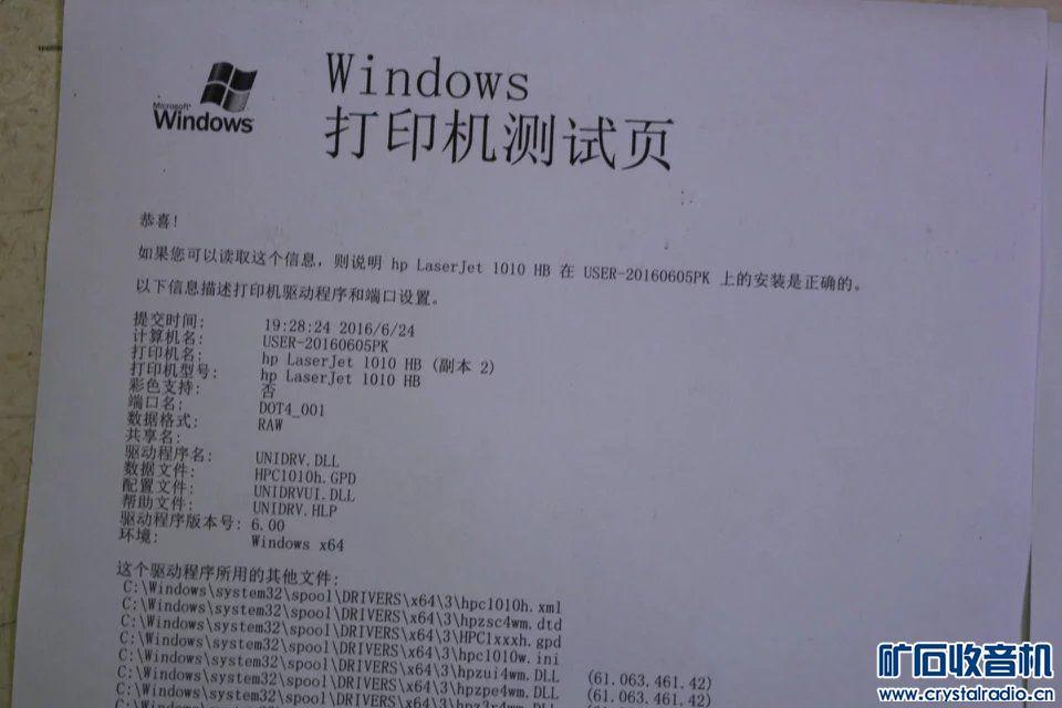 HP1010,220包平 H.jpg