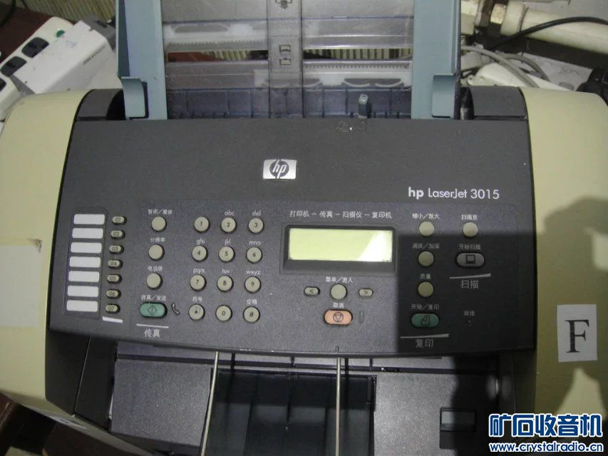 惠普一体机测试了复印和打印,其他无测试,330包邮 A (14).jpg