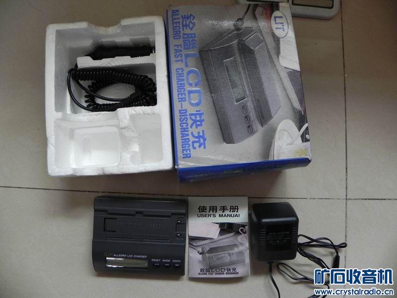 充电器 (1).JPG