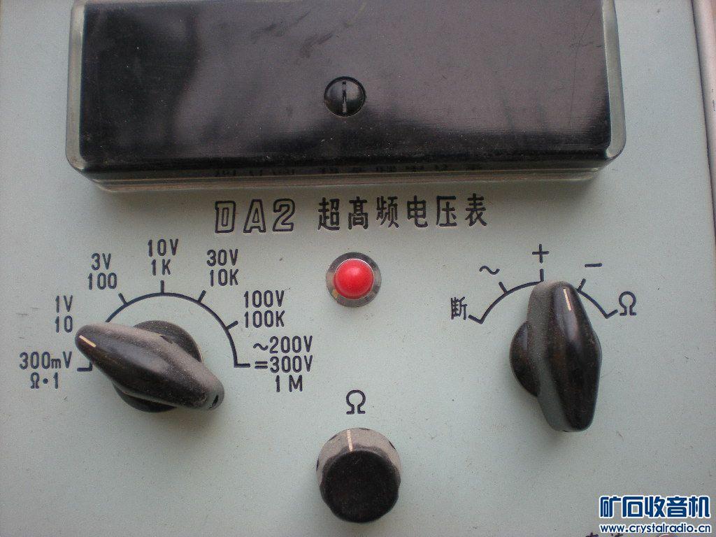 DSCN3790.JPG