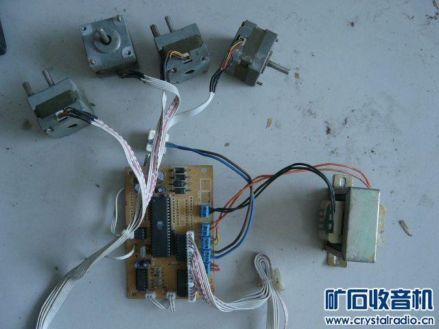一堆整套拆机的步进电机组件 整套50元处理 连变压器