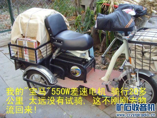 SNV30079.JPG