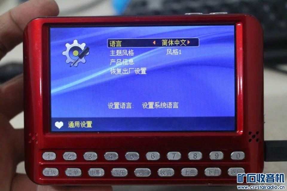 MP3,无测试26包平 A (4).jpg