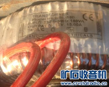 12V15A变压器30元