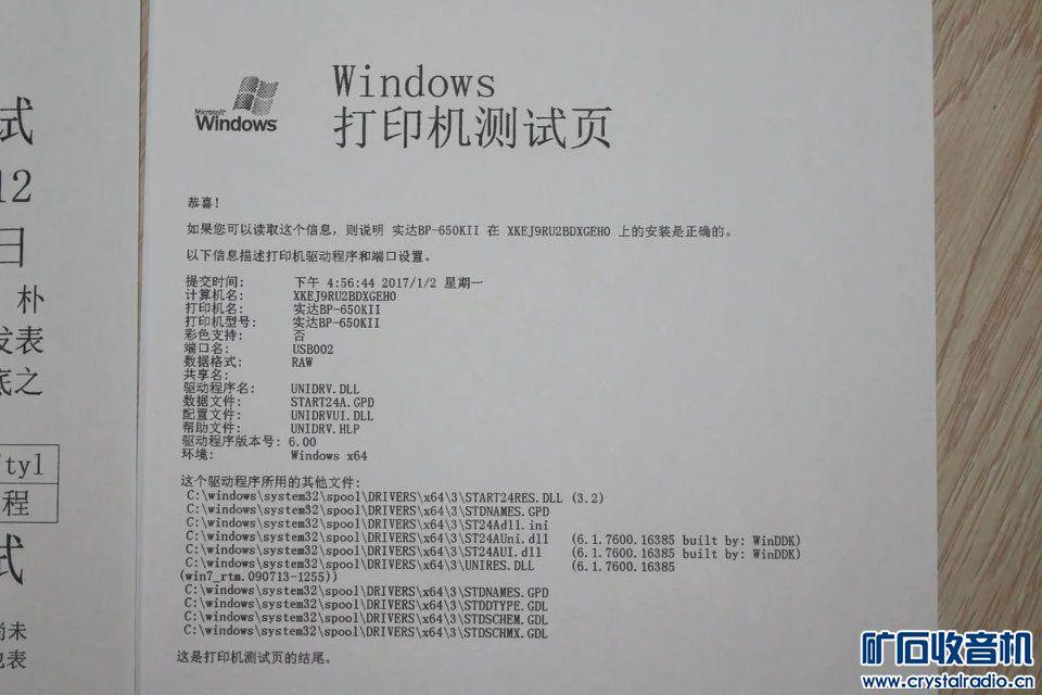 得实BP-680KII,没有进纸板和面罩,无其他附件,330包平邮 G.jpg