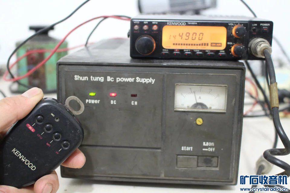 对讲机电源两台,150元一台包平邮 C.jpg