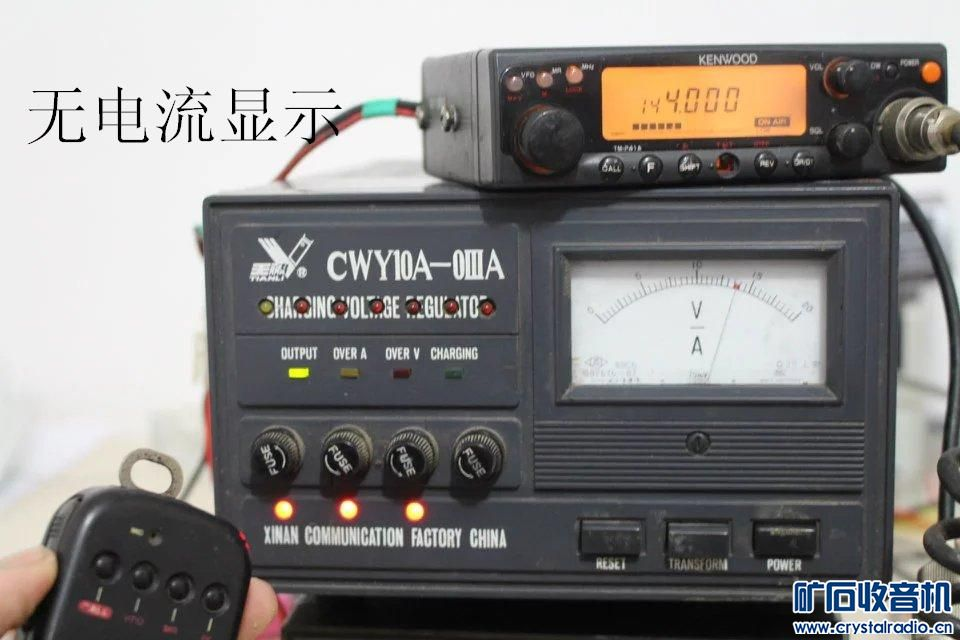 对讲机电源两台,150元一台包平邮 F.jpg