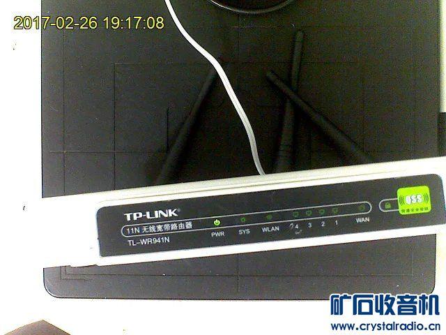 TL-941N,主机,无附件 无测试25包平邮 A.jpg