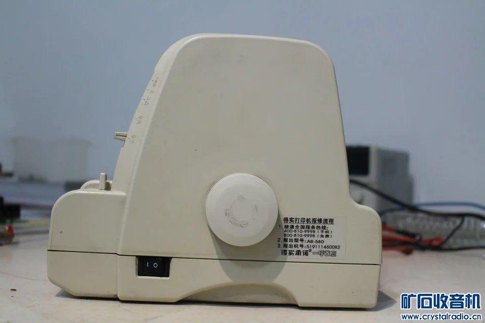打印机 通电没有反应,配件,130包平邮 C.jpg