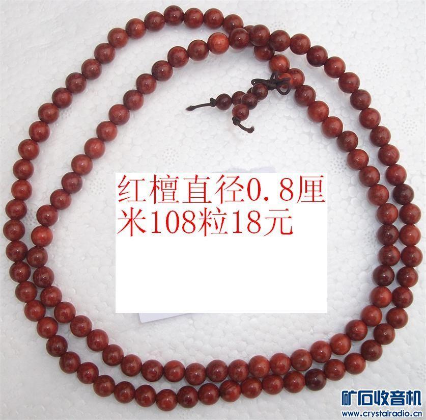106_4064_看图王.jpg