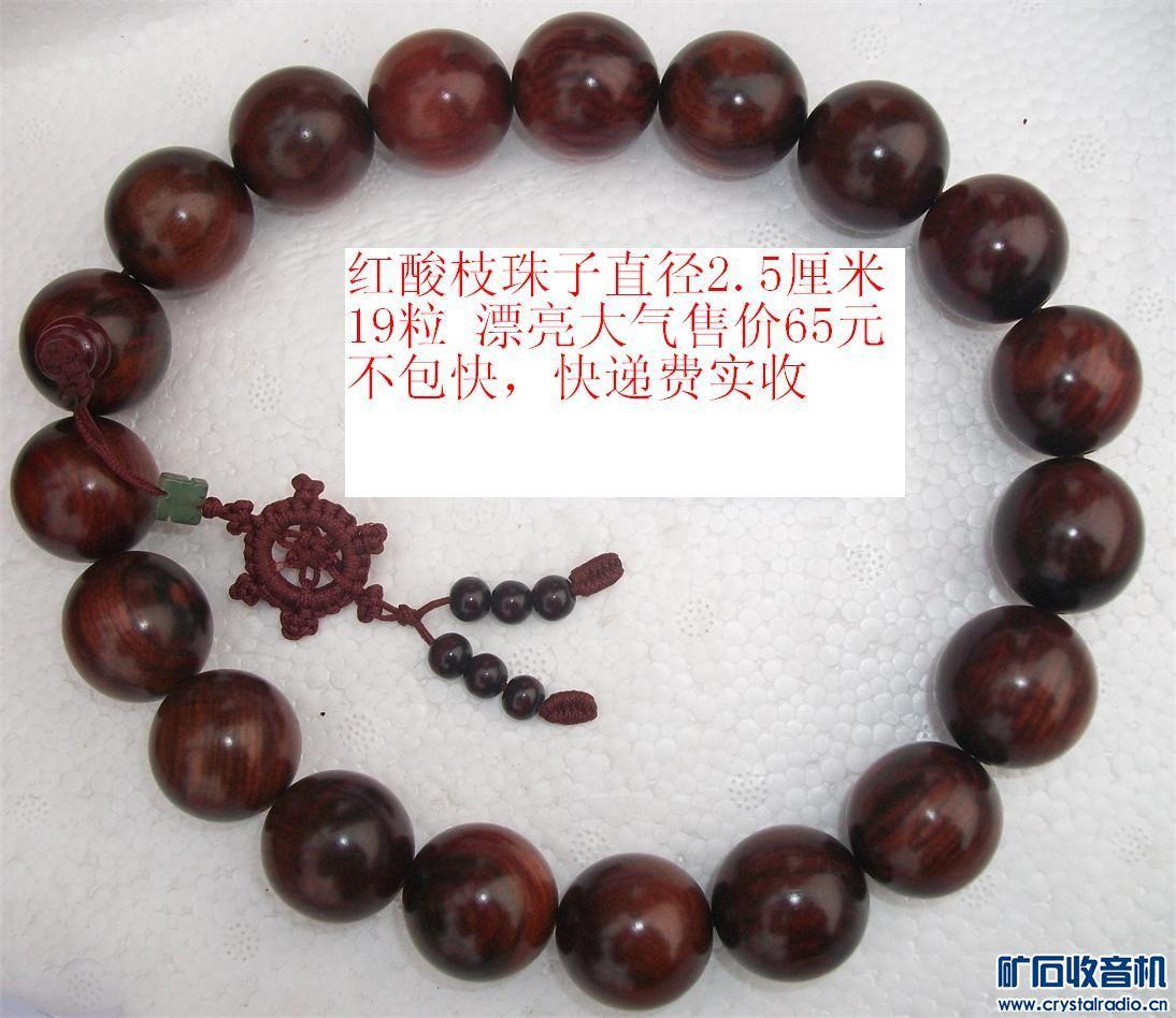 106_4113_看图王.jpg