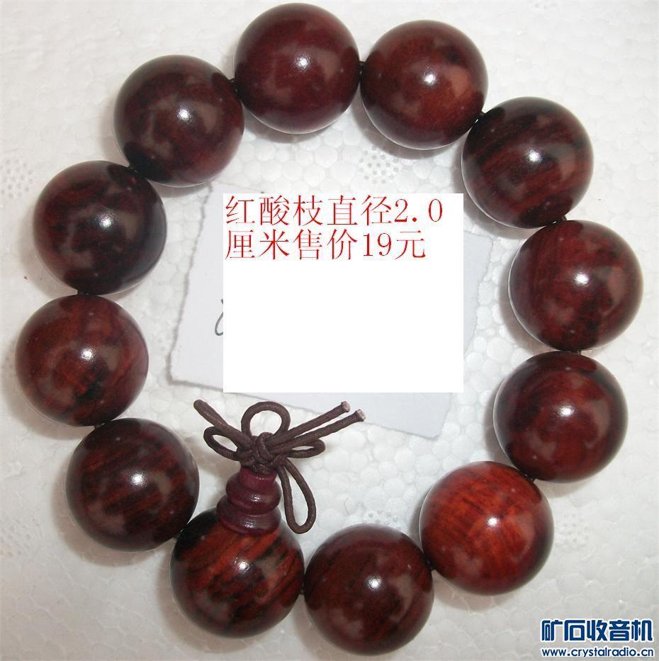 106_4131_看图王.jpg