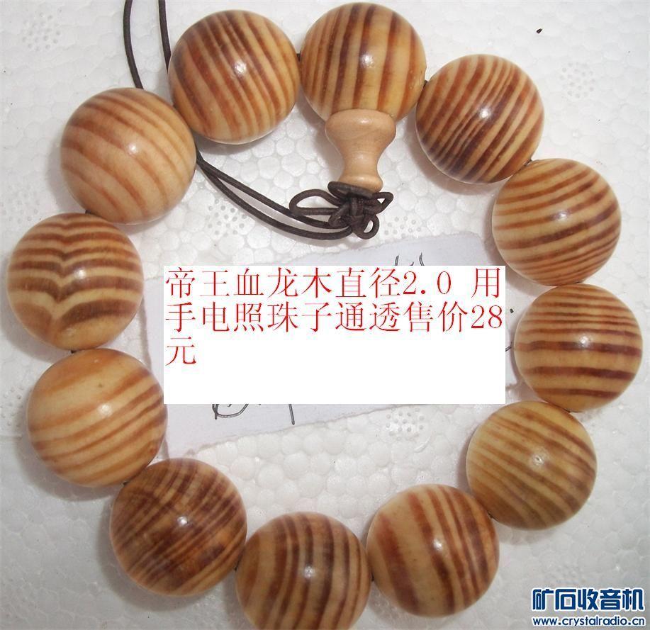 106_4138_看图王.jpg
