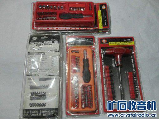 4.多合一工具18元.JPG
