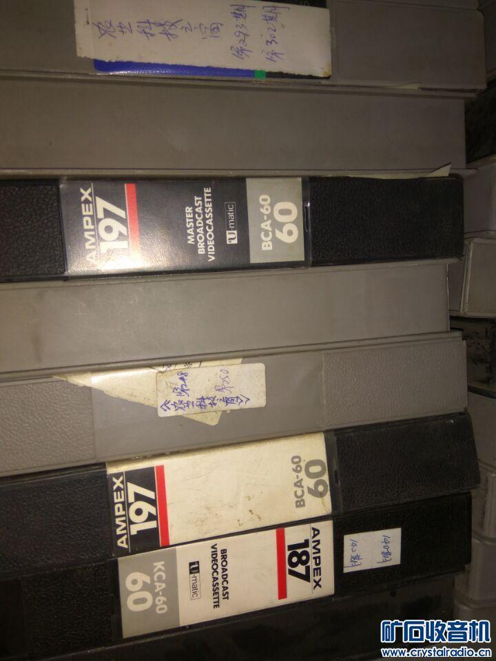 一批专用的录像带一批 5元一盘不包邮低价处理了