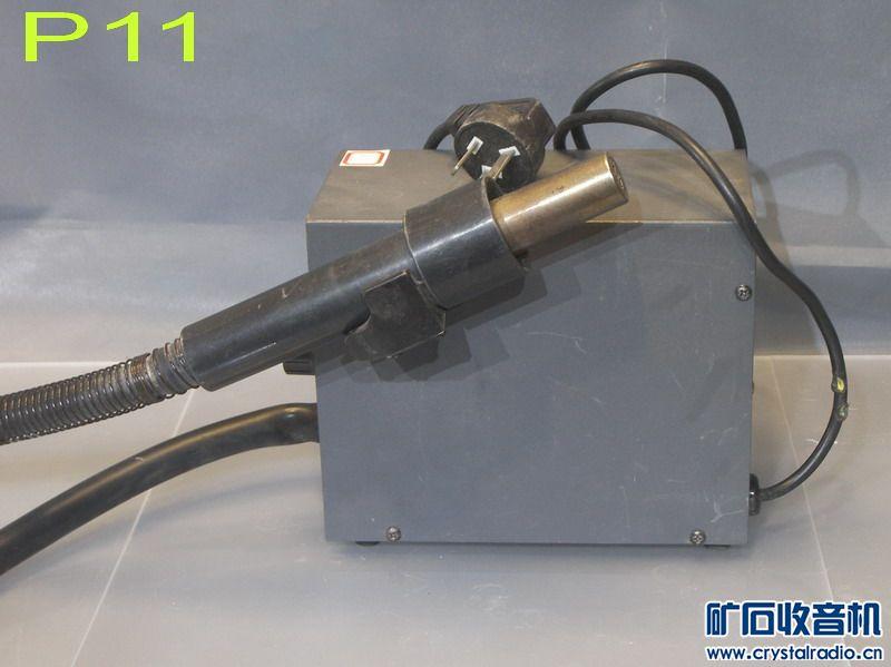P11-1.jpg