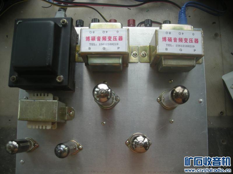 仿进修老师的6P14一6P15共用电路DIY的胆机