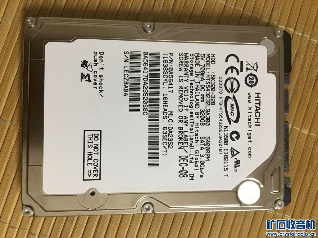 320G硬盘 (2)_1024x768.jpg