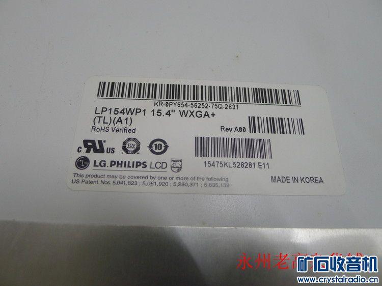 P1110524.JPG