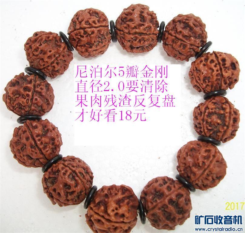 111_2373_看图王_看图王.jpg