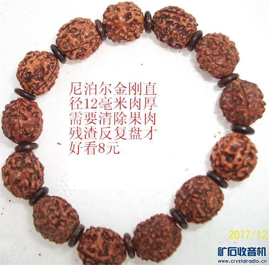 111_2386_看图王(1)_看图王.jpg