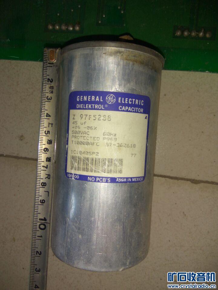 12  拆机的工业油浸电容一批  8元一只要的联系我 量大优惠