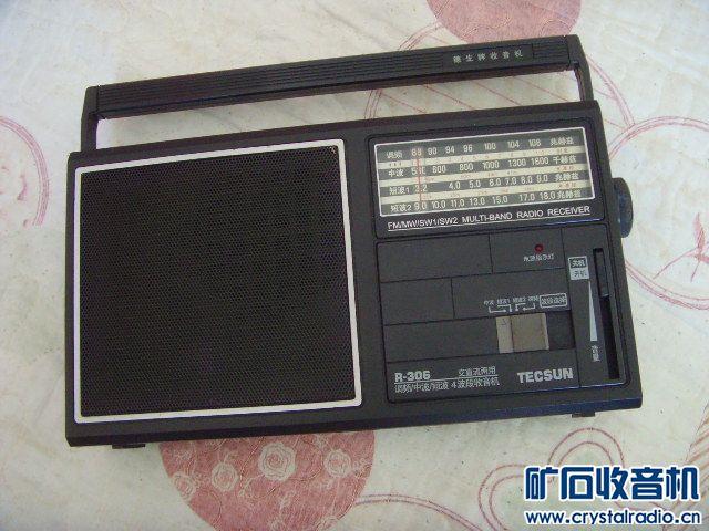 SNV34109.JPG