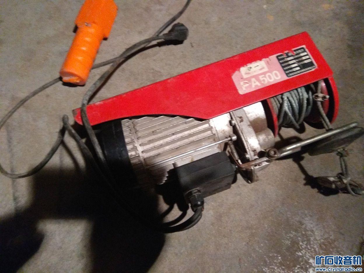 【小型电动葫芦提升机价格】小型电动葫芦提升机... - 中国供应商