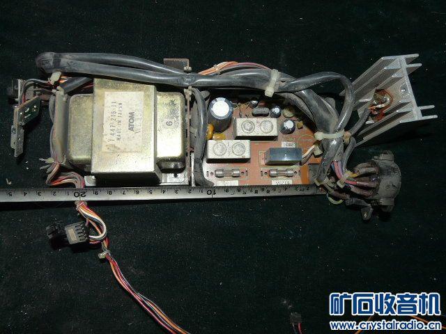 小日本设备上的电源一套  40元整套处理